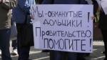 Сегодня в Госдуме пройдут парламентские слушания по законопроекту о защите прав участников долевого строительства