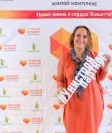 Боброва Ирина