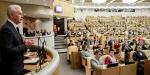 Перед вторым чтение законопроекта о столичной реновации в Госдуме прошли слушания с участием жителей пятиэтажек