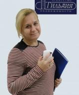 Зернова Ольга Викторовна