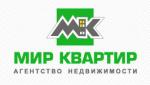 Мир квартир - информация и новости в Агентстве недвижимости «Мир квартир»