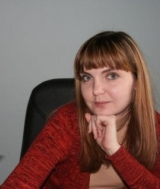 Шмидт Ирина Валерьевна