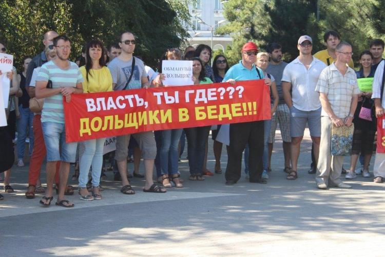 Сегодня на Троицкой площади в Петербурге пройдет акция дольщиков и пайщиков проблемных жилых комплексов в СЗФО