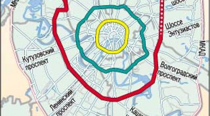Москва примеряет Четвертое кольцо