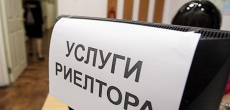 Сергеев, «В-Подряде»: Чтобы выжить, риэлторам нужно искать ниши