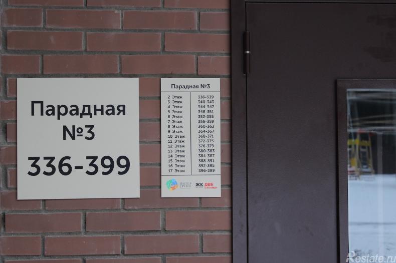 Продать Квартиры вторичка Санкт-Петербург,  Московский,  Звездная, Среднерогатская ул
