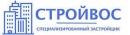 Логотип СТРОЙВОС