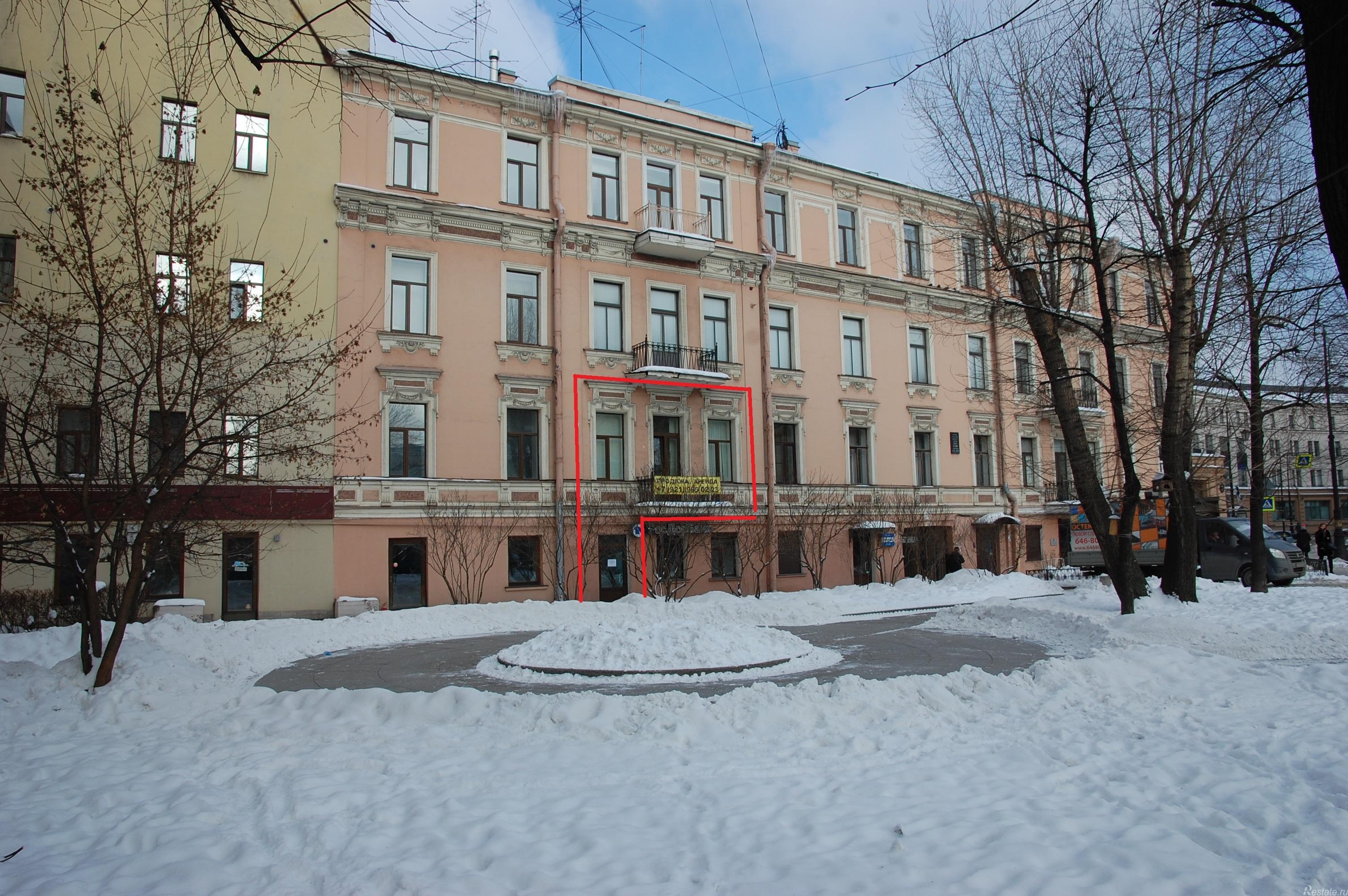 Продать Офисы Санкт-Петербург,  Центральный,  Адмиралтейская, Манежный пер