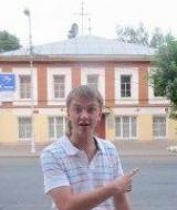 Немиров Евгений Леонидович