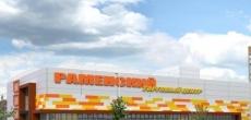 В Раменском построят торговый центр