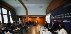 Комплексное развитие территорий обсудят на Федеральном Девелоперском форуме