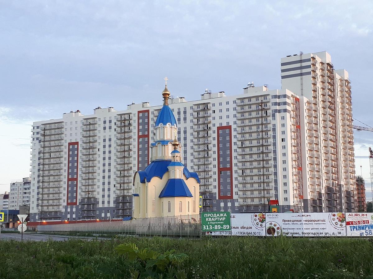 Фото ЖК Парголово