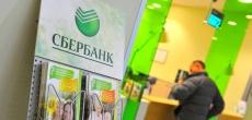 Сбербанк нарастил объем ипотечного кредитования в СЗФО на 40%