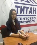Владыкова Елена Тагировна