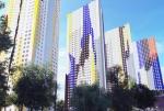 Средняя цена квадратного метра жилья в новостройках Москвы по итогам февраля составила 235,6 тыс. рублей