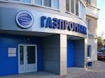 Газпромбанк снизил процентные ставки по базовым продуктам ипотечного кредитования до 9,5% годовых