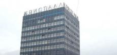 Первый петербургский бизнес-инкубатор расширят в 1,5 раза