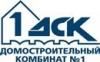 ДСК-1 - информация и новости в компании ДСК-1
