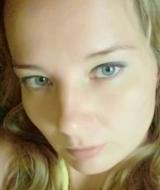 Роева Екатерина