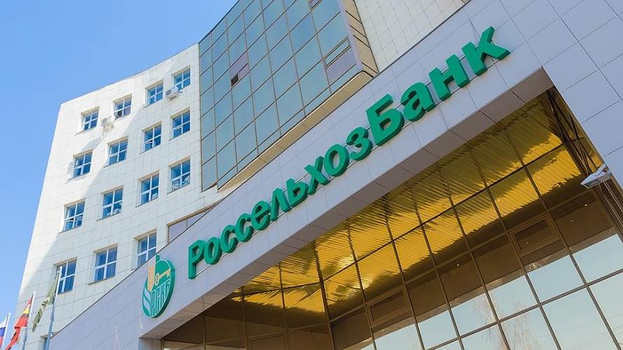 По итогам полугодия ипотечный кредитный портфель Санкт-Петербургского филиала Россельхозбанка превысил 9,2 млрд рублей