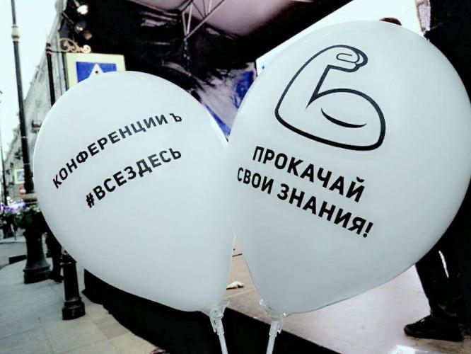 «Умное ЖКХ. Темпы развития»: 22 февраля в Москве состоится бизнес-бранч ИД Коммерсантъ, посвященный коммунальному хозяйству