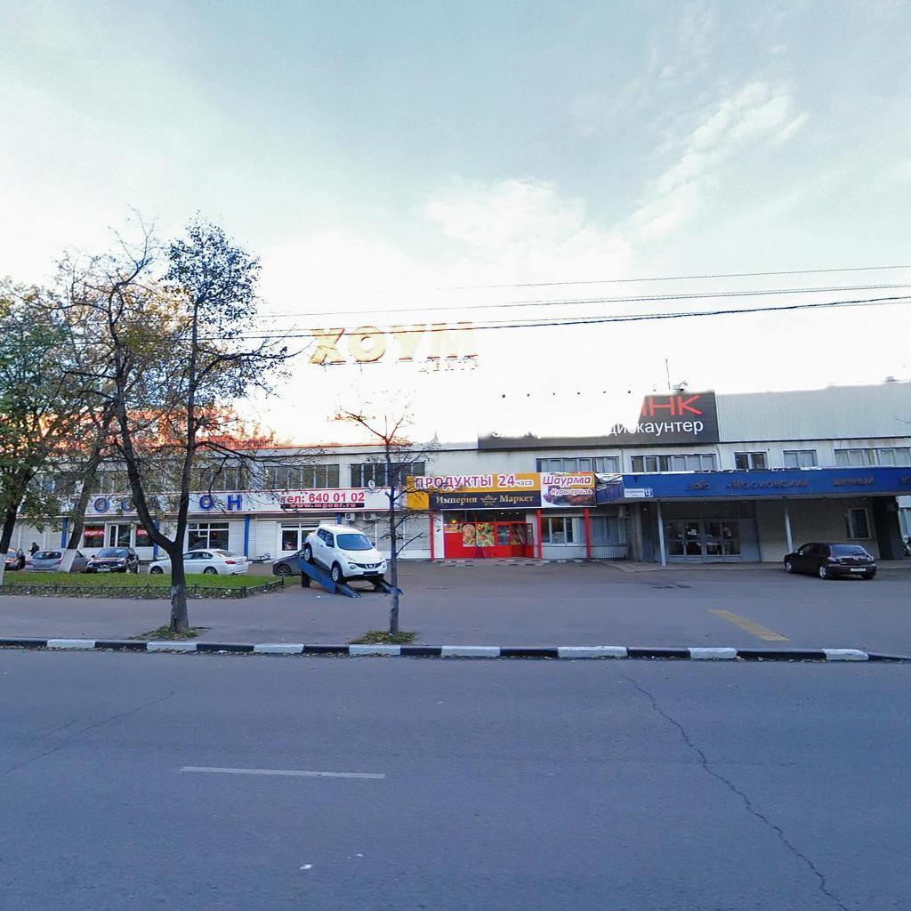 Фотография. 1-я Дубровская 13Ас1 от компании УК неизвестна