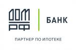 Ипотека в банке ДОМ.РФ