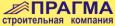 Прагма - информация и новости в строительной компании Прагма