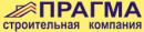 Логотип Прагма