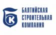 Логотип Балтийская Строительная Компания