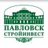 Логотип Павловск-Стройинвест