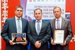 Загородный комплекс «Небо» - победитель конкурса  «Лидер строительного качества»