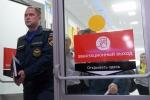 Генпрокуратура России возбудила около 1,5 тыс. административных дел по промежуточным результатам проверки торговых центров