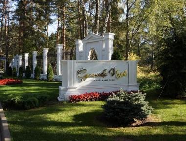 Фото ЖК Суханово Парк от Электра. Жилой комплекс Suhanovo Park