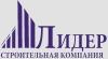 Лидер - информация и новости в компании Лидер