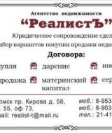 Бондаренко Евгения Сергеевна