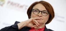 Ключевая ставка в России будет повышаться в ближайшие три года