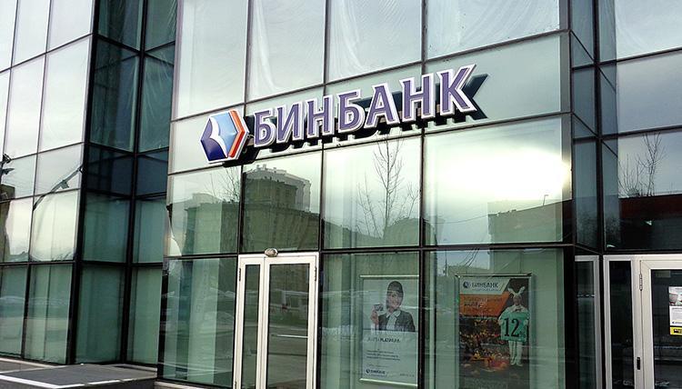 По версии застройщиков, в ближайшее время компании Михаила Гуцериева будут проданы для покрытия долгов Бинбанка