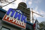 Желание ГК ПИК считаться «Застройщиком № 1 в России» оборачивается штрафом за нарушение закона о рекламе
