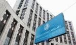 Внешэкономбанк распродает недвижимые активы и выходит из девелоперских проектов