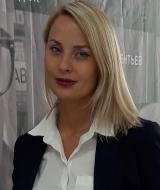 Романовская Елена Валерьевна