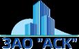 Акционерная Строительная Компания - информация и новости в компании АСК