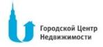 Городской Центр Недвижимости - информация и новости в ГЦН