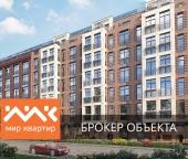 Продать Помещения свободного назначения Тележная ул  32А