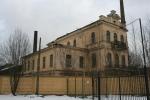 КГИОП поддержал депутатов в требовании возбудить уголовное дело против ОАО «НПФ «Пигмент» - владельца особняка Веге