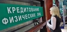 Госкомпания «Дом.РФ» второй раз за квартал подняла ипотечные ставки