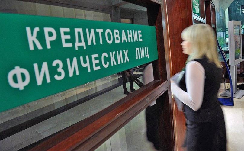 Более трети российских семей, планирующих покупку квартиры, ждут снижения ипотечных ставок или цен на жилье
