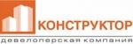 Конструктор - информация и новости в девелоперской компании Конструктор