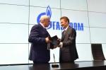 Петербург и Ленинградская область по итогам ПМЭФ-2017 подписали инвестиционных соглашений на сумму более чем 300 млрд рублей