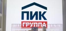 Владелец ПИКа решил вложиться в московские коворкинги